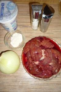 Как приготовить печень по-строгановски